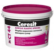 Ceresit СТ-44 краска акриловая для фасадов, 10 л.