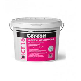 Ceresit СТ-16, краска грунтующая фасадная, 15 кг