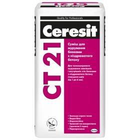 Ceresit СТ-21 кладочный раствор для блоков ячеистого бетона, 25 кг