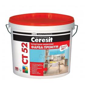 """Ceresit CT 52 """"Премиум"""" акриловая белая краска, 10 л."""