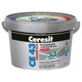Сeresit CE 43 затирка повышенной прочности, 2 кг