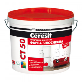 Ceresit СТ-50 акриловая белоснежно-матовая краска, 10 л