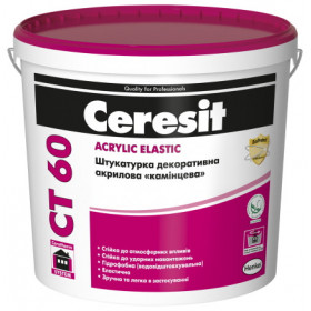 Ceresit CT 60 Камешковая акриловая декоративная штукатурка, 25 кг.