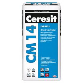 """Ceresit СМ 14 """"быстротвердеющий"""" для приклеивания плитки, 25 кг"""