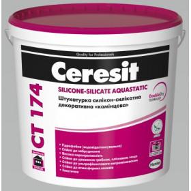 Ceresit СТ 174 Камешковая Силикон-силикатная штукатурка (зерно 1.5мм), 25 кг