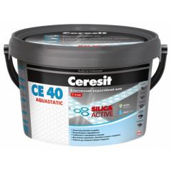 Сeresit CE 40 затирка влагостойкая, 2 кг.