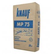 Кнауф MP-75, машинная гипсоваяштукатурка 5-30 мм, 30 кг