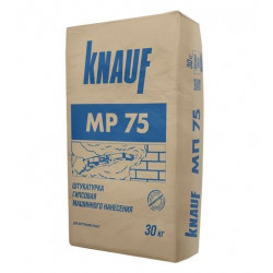 Кнауф MP-75, машинная гипсовая штукатурка 5-30 мм, 30 кг