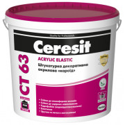 Ceresit CT 63 Короед декоративная штукатурка акриловая (зерно 3 мм), 25 кг.