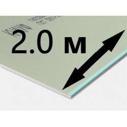 Кнауф Гипсокартон влагостойкий стеновой 2.0 м