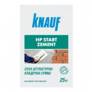 Кнауф HP Start Zement, стартовая цментная штукатурка, 25 кг