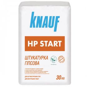 Кнауф HP Start, гипсовая стартовая штукатурка 10-30 мм, 30кг.