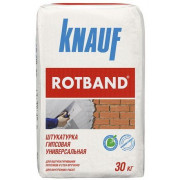 Кнауф Ротбанд, штукатурка гипсовая 5-50 мм, 30 кг