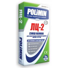 Полимин ЛЦ-2 смесь для устройства пола 5-80 мм, 25 кг