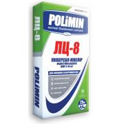 Полимин ЛЦ-8 водостойкий наливной пол 3 -10мм, 25 кг