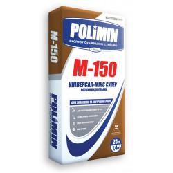 Полимин M-150 для стяжки, оштукатуривания и кладки, 25 кг