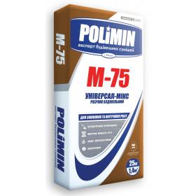 Полимин M-75 для оштукатуривания и кладки, 25 кг