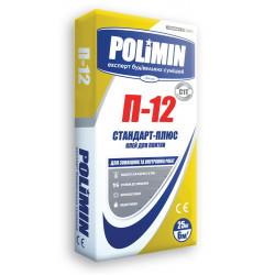 Полимин П-12 для приклеивания плитки, 25 кг