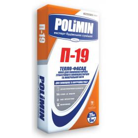 Полимин П-19 для приклеивания утеплителя, 25 кг