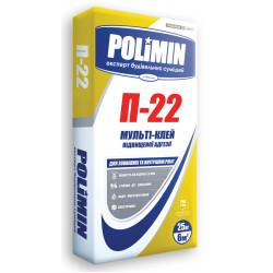 Полимин П-22 для приклеивания плитки, керамогранита, теплоизоляции, 25 кг