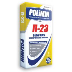 """Полимин П-23 """"белый"""" для приклеивания мозайки, мрамора, стекла 25 кг"""