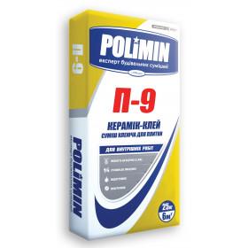 Полимин П-9 для приклеивания плитки, 25 кг