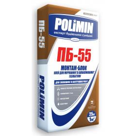 Полимин ПБ-55, для приклеивания газо- пеноблока, 25 кг