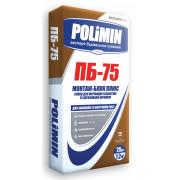 Полимин ПБ-75 кладочная смесь для пено- газоблока, 25 кг