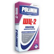 Полимин ШЦ-2 цементная штукатурка, 25 кг