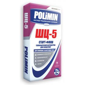 Полимин ШЦ-5 Старт+Финиш, машинная штукатурка для газобетона 5- 30 мм, 25кг