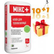 Силтек Микс+ Т-77 для армирования и приклеивания утеплителя, 25 кг