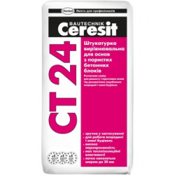 Ceresit СТ 24 штукатурка для газо- пенобетона, 25 кг