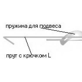 Стержень крючок L 500 мм