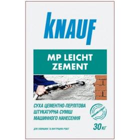 Кнауф MP Ляйхт цементная машинная штукатурка, 30 кг