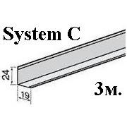 Угловой профиль, усиленный 3 м, System C