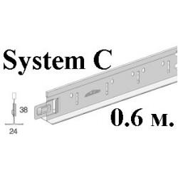 Усиленный поперечный профиль, 0,6 м, System C