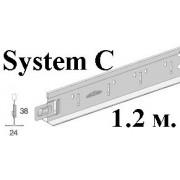 Усиленный поперечный профиль, 1,2 м System C