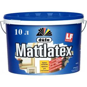 Dufa Mattlatex D100, краска латексная влагостойкая 10 л