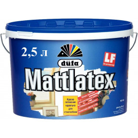 Dufa Mattlatex D100, краска латексная влагостойкая 2,5 л