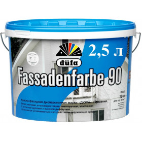 Dufa Fassadenfarbe 90 Фасадная краска, 2,5 л